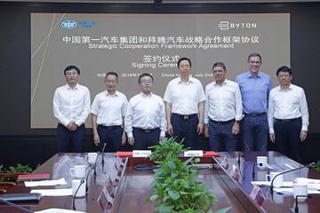 拜腾与中国一汽签署战略合作框架协议