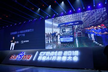 EV晨报 | 比亚迪预计下半年新能源业务改善;百度L4级自动驾驶巴士量产;上汽新能源车6月销售13162辆