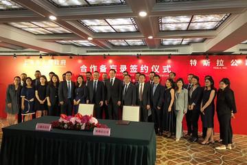 定了!特斯拉中国工厂将在上海临港落户