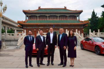 马斯克北京发推晒照:国家副主席王岐山接见特斯拉团队
