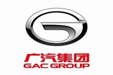 广汽拟与宁德时代签署合资经营合同并成立两家合资公司