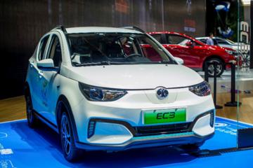 EV晨报 | 北京今年第三批地补明细;北汽7月底在京停产自主燃油车;长安新逸动EV等3款新车预售价曝光
