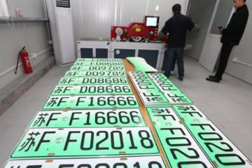 江苏省今年上半年推广新能源汽车9700辆,正研究制定2018-2020年地补政策