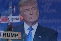 外媒:美国宣布23日起对价值160亿美元中国商品征税