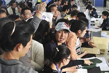 再创新高,北京新能源汽车指标申请接近36万人