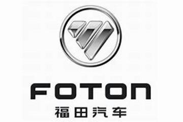 福田汽车拟设立新能源汽车子公司 独立运营新能源商用车业务