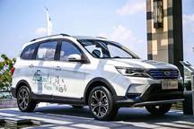 综合续航301公里 补贴后10.63万元起售 开瑞K60EV正式上市