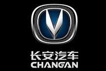 长安品牌汽车7月份销量下跌1.8%
