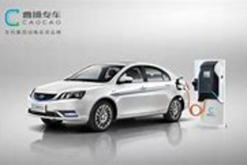 曹操专车计划融资30亿元人民币,拟估值30亿美元