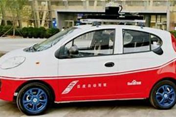 百度无人驾驶将落地安徽中国声谷