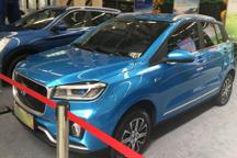 汉腾多款新车集中亮相 年底推纯电动轿车