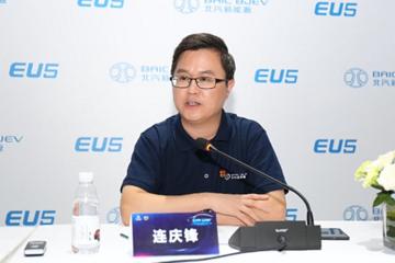 连庆峰首度回应北汽新能源上市:有序推进,是企业发展的节点!