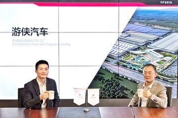 游侠汽车B+轮再获3.5亿美金融资  格致资产成第二大股东