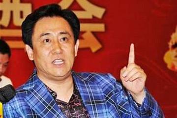 许家印超马化腾登顶中国首富 身家414亿美元
