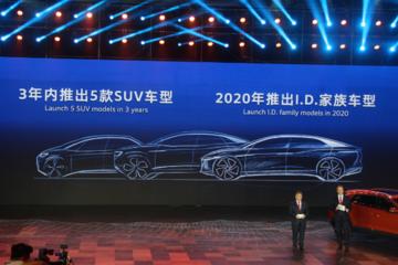 一汽-大众华北基地建成投产,全新中型SUV两周后发布