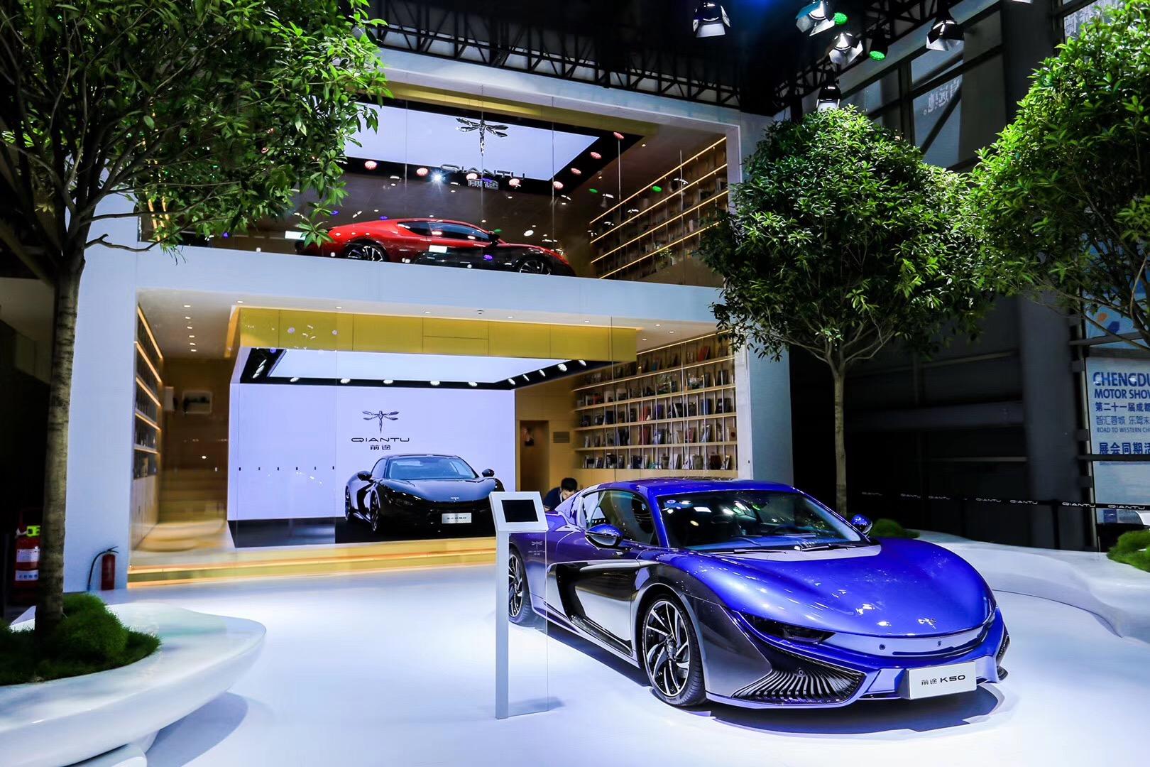 前途K50成都车展首秀 驾趣风尚席卷蓉城