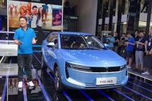 8.98万元起 你以为欧拉iQ只是一款电动汽车吗?