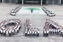 EV晨报 | 动力电池综合利用合规企业名单公布;比亚迪D++开放生态启动;欧拉出行启动运营