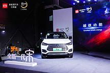 全新一代宋EV500北京首战告捷 两小时抢订506台