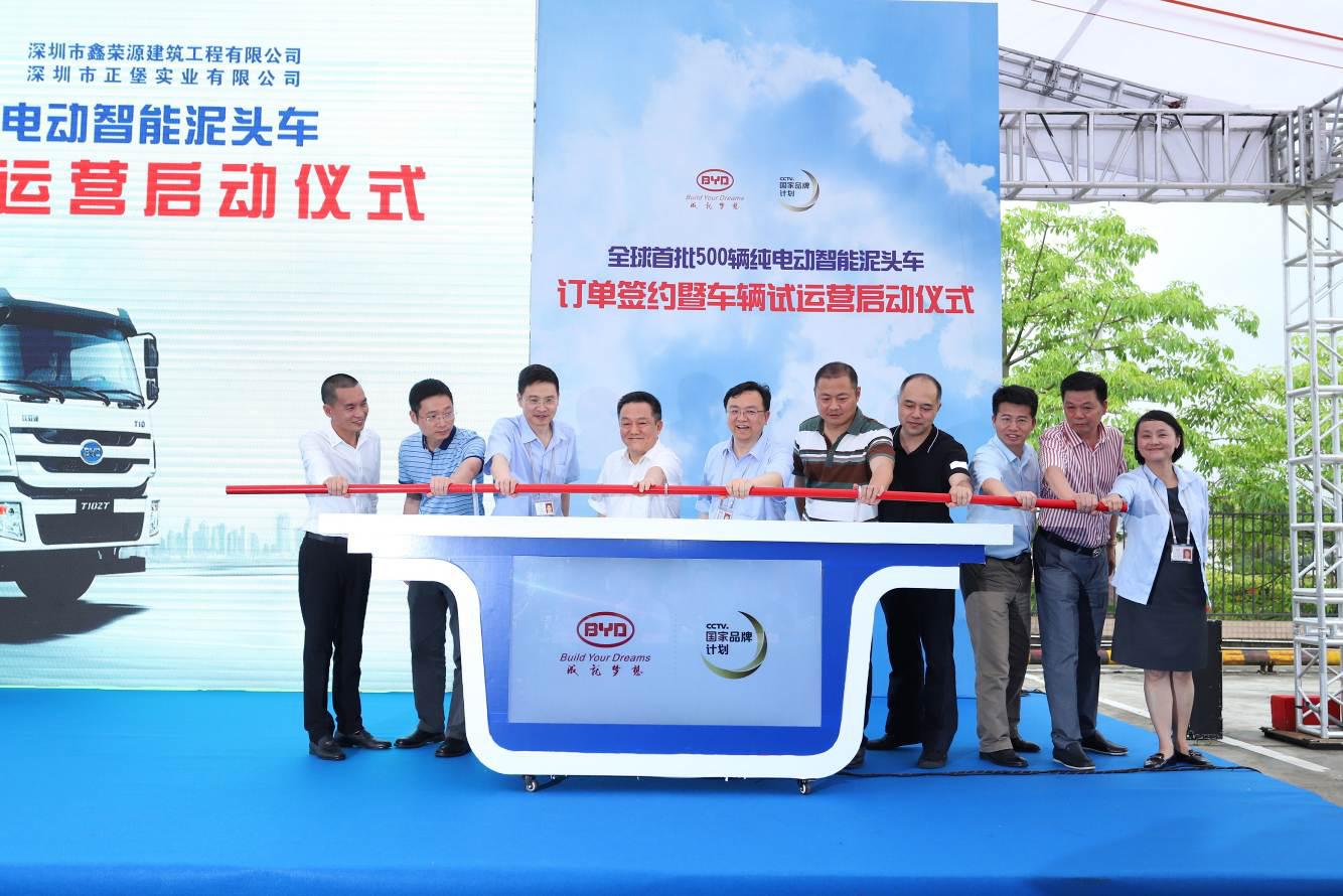 泥头车电动化时代来临,全球首批500辆比亚迪T10ZT投入深圳试运营