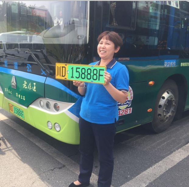 四川攀枝花开始启用新能源汽车专用号牌