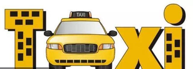 深圳出租车,全面电动化,燃油车
