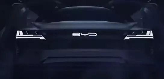 比亚迪换标全新logo已完成注册