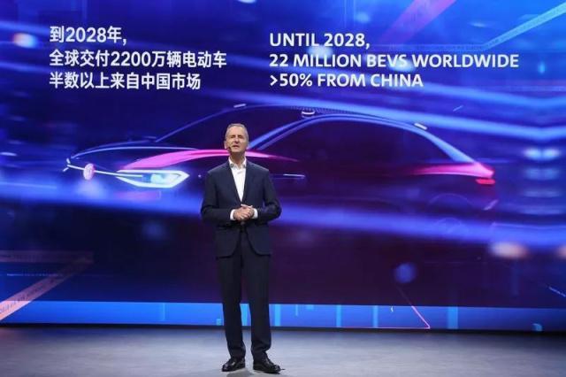 """大众掀起""""电动狂潮"""":2028年国产1160万辆纯电动汽车!"""