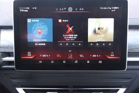 补贴后售14.99万元起 比亚迪秦Pro EV超能版上市