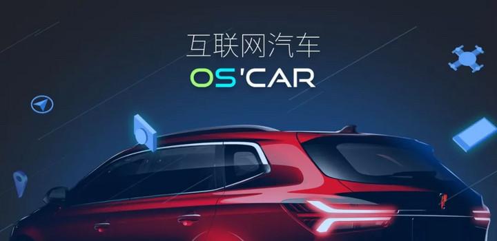 车载操作系统,中国的危与机