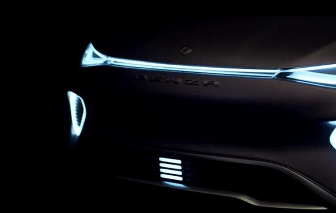 主打未来科幻 腾势Concept X概念车预告