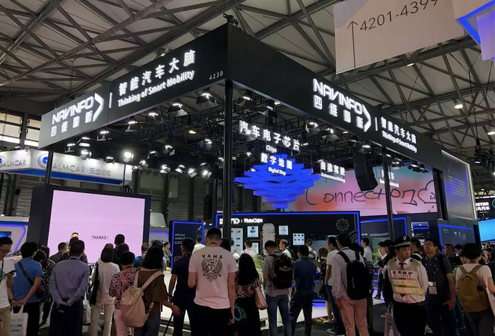 CES Asia 2019:在自动驾驶领域,四维图新疯狂拓展朋友圈