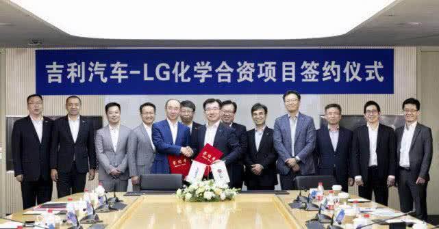 EV晨报 | 第25批免购置税车型目录发布;吉利LG化学成立电池公司;宝马联手大众造电池