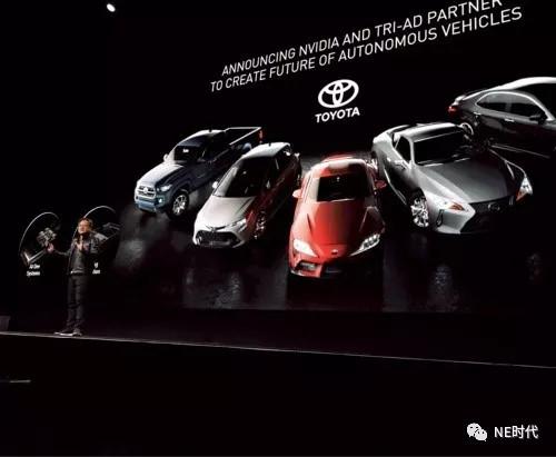 丰田、沃尔沃与英伟达的自动驾驶芯片