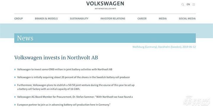 官宣!大众牵手瑞典锂电创企,砸70亿自产动力电池
