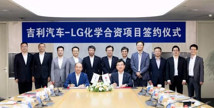 """吉利牽手LG化學成立合資公司!或將成為動力電池行業""""變天""""先兆?"""