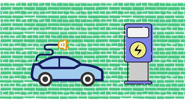 看德国如何支持电动汽车发展