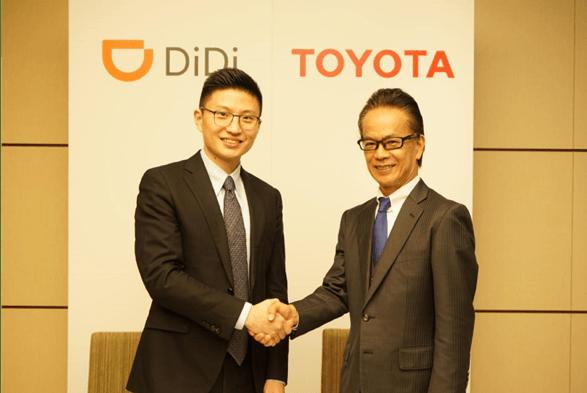 丰田6亿美元投资滴滴,拓展出行服务领域布局