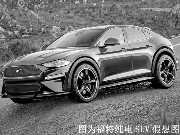 福特全新纯电SUV谍照曝光11月投产/pk特斯拉-图1