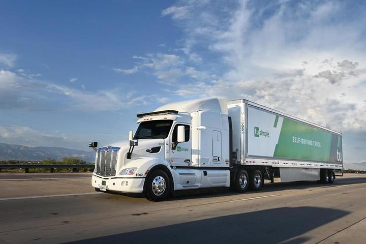 图森未来,图森未来,无人驾驶,无人驾驶卡车,商业落地
