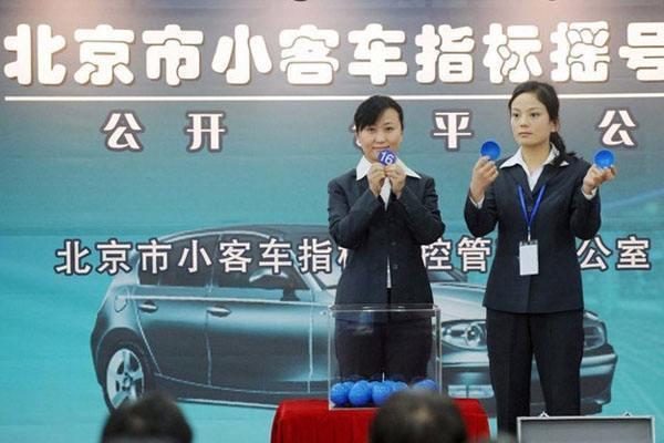北京繼續延長部分小客車指標使用期限