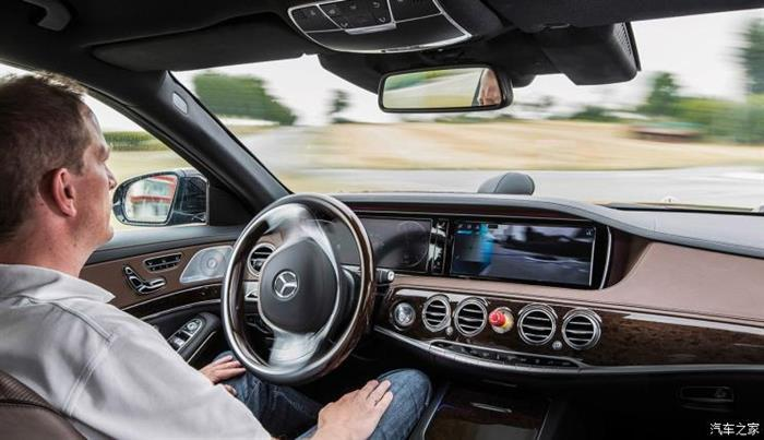自动驾驶,自动驾驶报告