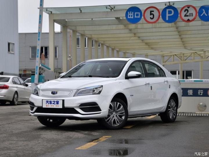 吉利汽車 帝豪新能源 2019款 EV500 精英型超長續航版