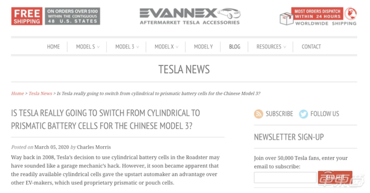 外媒:特斯拉或用棱柱形电池替代圆柱电池,可降低生产复杂性