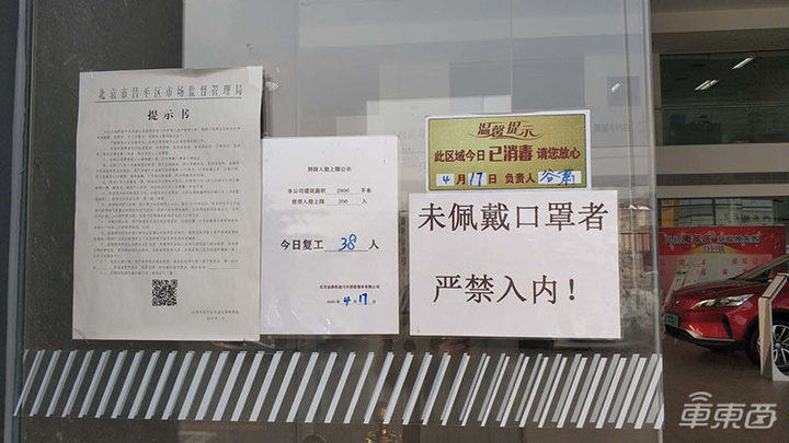 北京电动车市真相调查:特斯拉蔚来卖疯!吉利比亚迪割肉促销