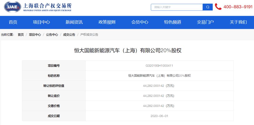 QQ浏览器截图20200602171005.png