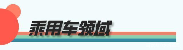 销量恢复再次提速 东风公司5月销量同比增长16.6%