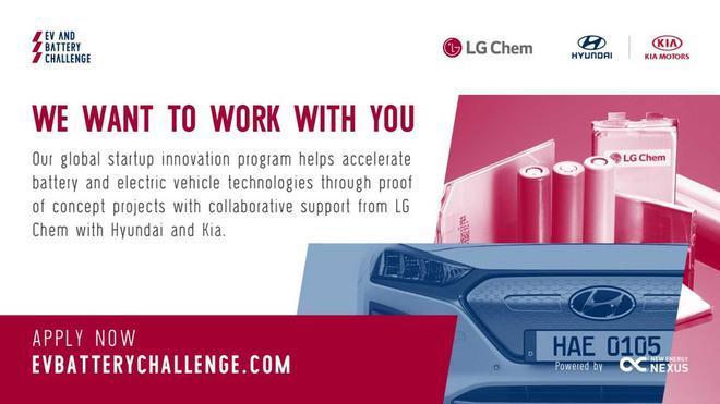 起亚、现代和LG化学共同发起全球电动汽车技术竞赛