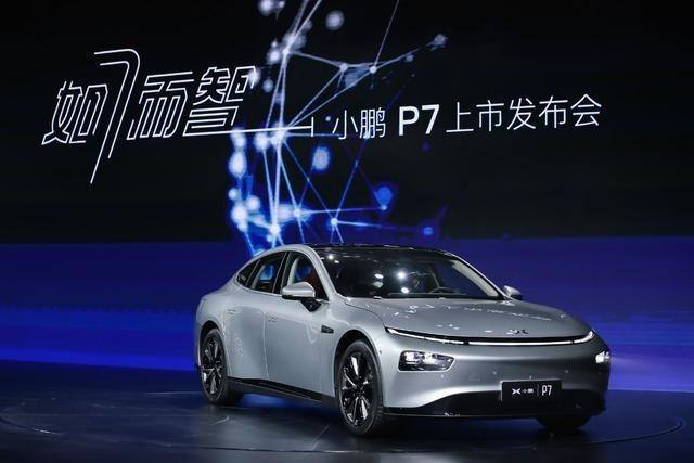 小鹏P7大规模交付正式启动 最早六月底提车