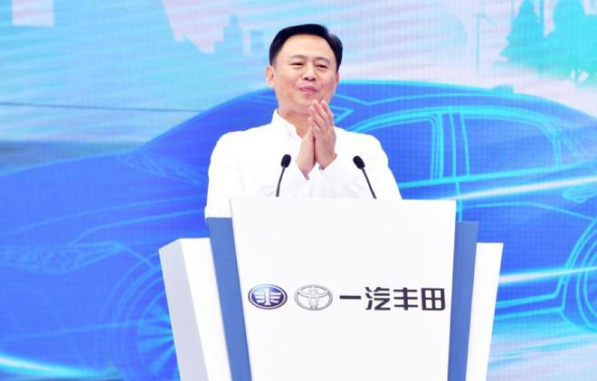 助力丰田电动化战略在华落地 一汽丰田新能源分公司项目正式启动
